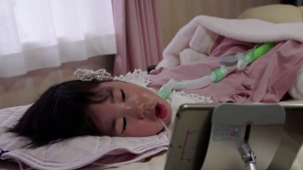 หุ่นยนต์ญี่ปุ่นช่วยเปิดโลกให้ผู้ป่วยติดเตียง