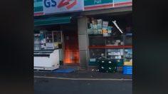 สาวไทยโพสต์คลิป เจ้าหนี้เกาหลีสุดโหด! จุดไฟเผาร้านค้าทวงหนี้
