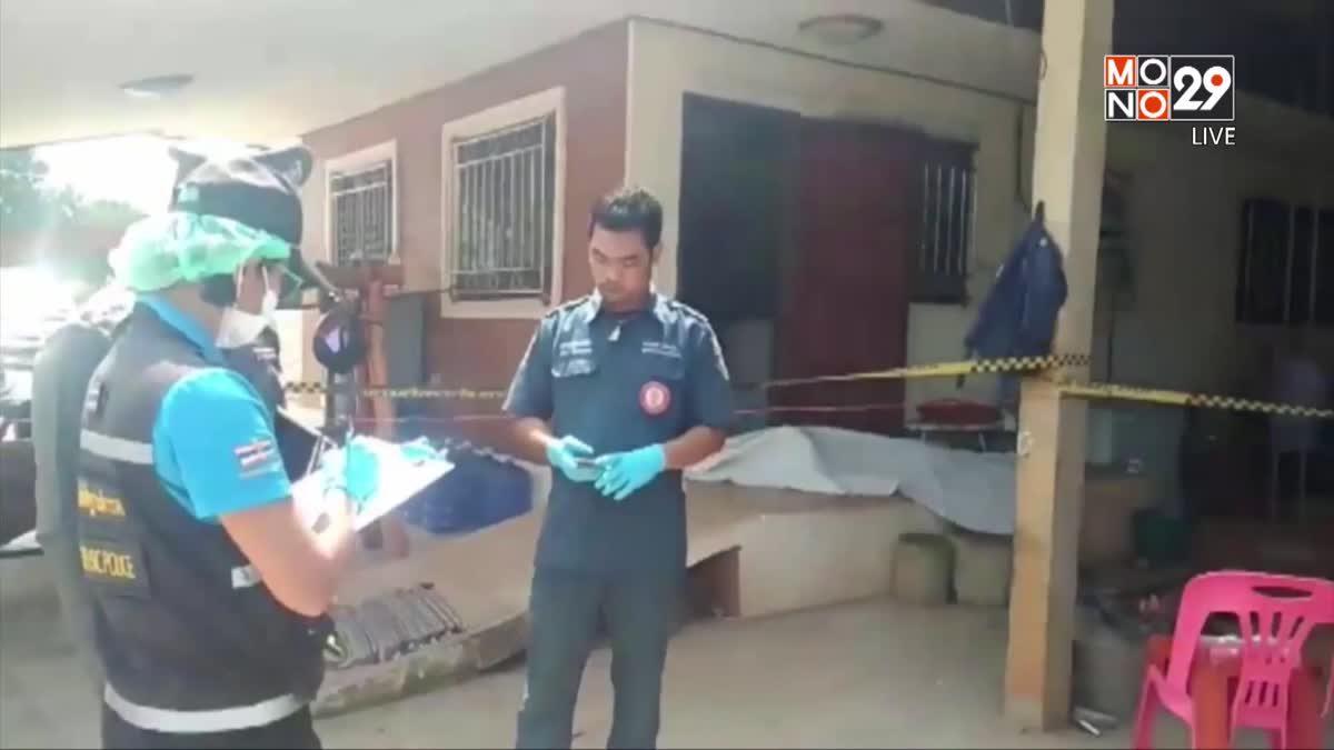 เยาวชนชายใช้ปืนพ่อยิงเพื่อนหญิงเสียชีวิต