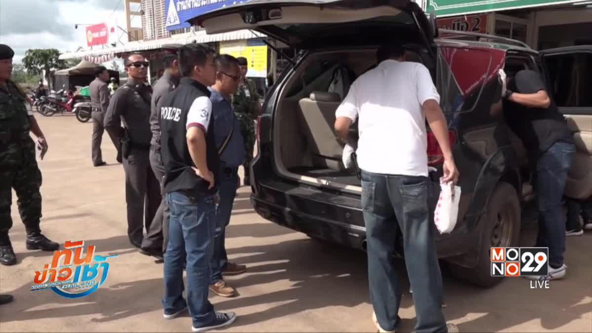 จับกลุ่มผู้ค้ายาเสพติดรายใหญ่ จ.ปราจีนบุรี