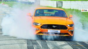 สัมผัสตำนานม้าป่าสุดทรงพลัง กับประสบการณ์ Test Drive Ford Mustang แบบหลังติดเบาะ!