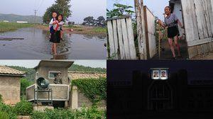 เปิดภาพลับใน เกาหลีเหนือ ที่ถ่ายจากมือถือโดยช่างภาพชาวจีน