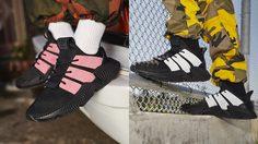 adidas Originals Prophere เผยโฉม 2 สีใหม่ ไอเท็มสำหรับสายสตรีทตัวจริง