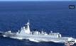 สื่อแนะจีนเตรียมพร้อมเผชิญหน้าทางทหาร
