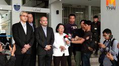 กลุ่ม นปช.  ทวงถามความคืบหน้า กรณีการสลายการชุมนุมเมื่อปี 2553