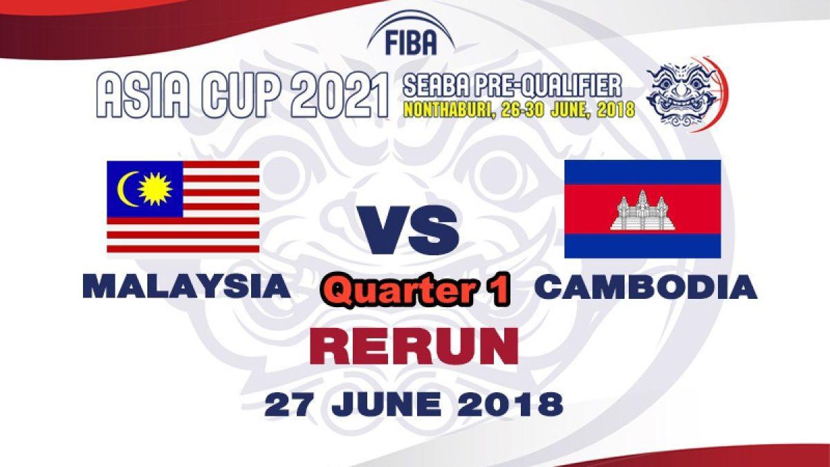 Q1 บาสเกตบอล FIBA ASIA CUP 2021 SEABA PRE-QUALIFIER : Malaysia  VS  Cambodia (27 June 2018)