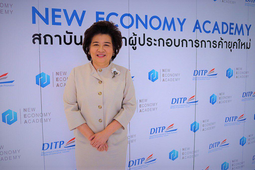 DITP ปั้นนักธุรกิจไทยและอาเซียน สร้าง ASEAN Branding