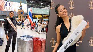 ส่งกำลังใจเชียร์ แอนโทเนีย ตัวแทนสาวไทยประกวด Miss Supranational 2019