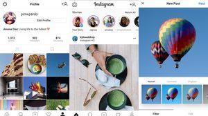 IG ออกแอพพลิเคชั่นใหม่ Instagram Lite ใช้พื้นที่น้อยกว่า 1 MB