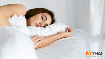ทำนายฝัน ฝันกลางคืน ฝันกลางวัน ฝันวันไหนส่งผลถึงตัวเรา?