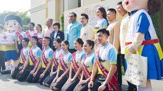 ดร.คฑา ชินบัญชร อาสากาชาดเฉลิมพระเกียรติ 48พรรษาฯ ตัวแทนร้านพยากรณ์สิริวัฒนาเชสเชียร์ ในงานกาชาด 2562