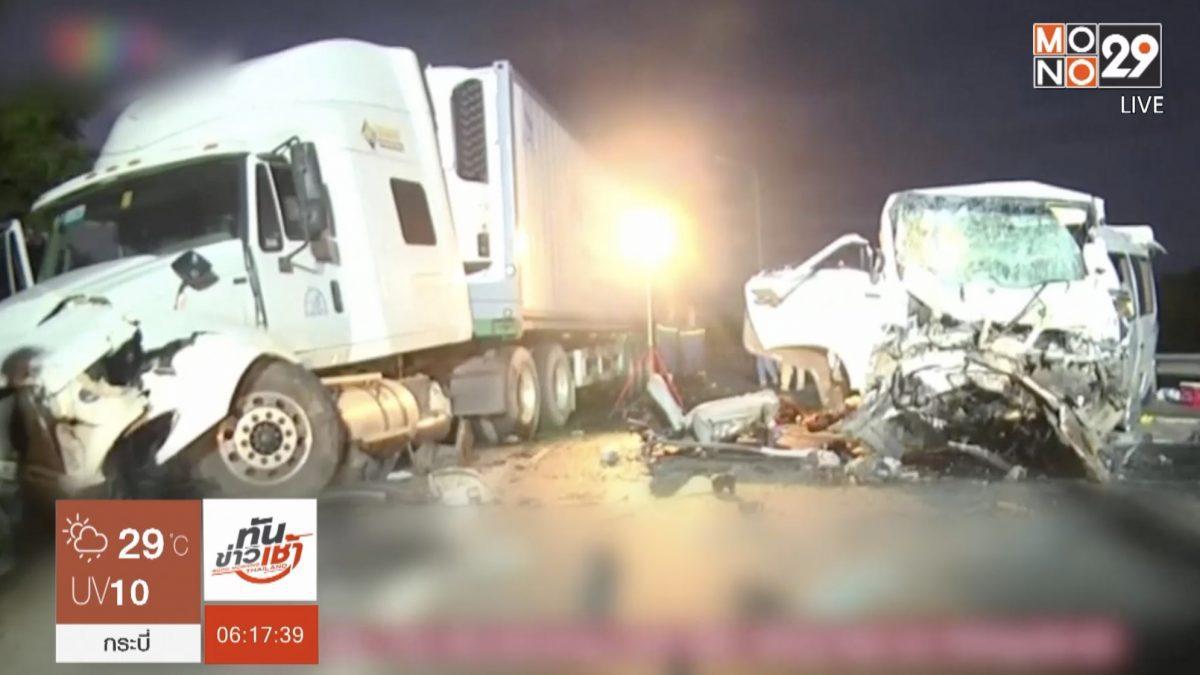 รถเจ้าบ่าวชนรถบรรทุกในเวียดนาม เสียชีวิต 13 คน