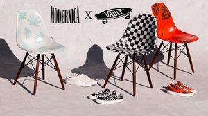 Modernica x Vans Vault เผยคอลเลคชั่นสุดพิเศษ วางขายวันที่ 23 กุมภาพันธ์