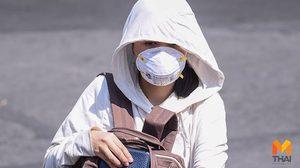 คุณภาพอากาศในพื้นที่ภาคเหนือ6จังหวัดเริ่มมีผลต่อสุขภาพ