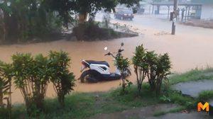 อ่วม! พายุฝนถล่ม อ.ทุ่งใหญ่ เมืองคอน น้ำท่วมสัญจรลำบาก