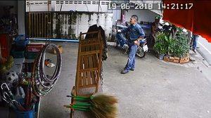 หนุ่มงง ถูกตำรวจเรียกตรวจปัสสาวะ เหตุเพราะนั่งสูบบุหรี่หน้าร้านตัวเอง