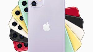 ชัดแล้ว! ไอโฟน 11 (iPhone11) วางขายในไทย 18 ต.ค.นี้