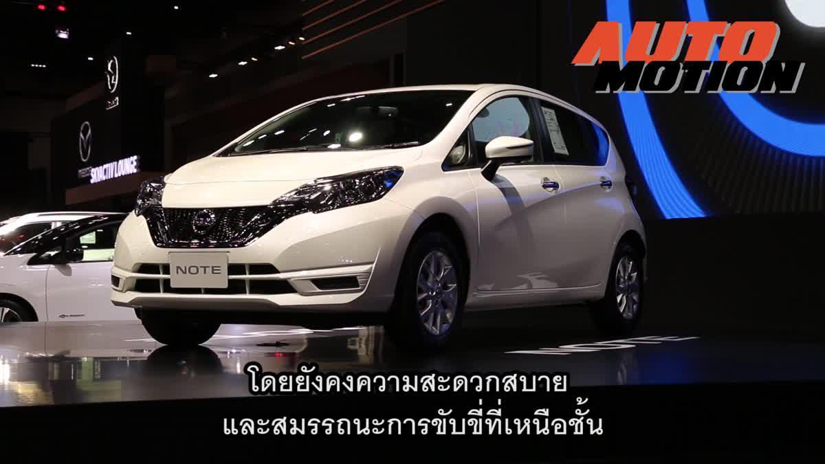 รวมรถรุ่นใหม่ที่เปิดตัวและจัดแสดงในงาน Big Motor Sale 2019