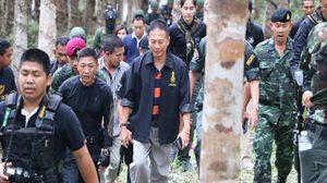 แม่ทัพภาคที่ 4 ตรวจสอบทุ่นระเบิดซุกป่า จ.ยะลา