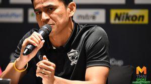 ซิโก้ เชื่อทุกทีมร่วมสายทีมชาติไทยแกร่งกันหมด แต่ย้ำเป้าหมายซูซูกิ คัพ ต้องแชมป์เท่านั้น