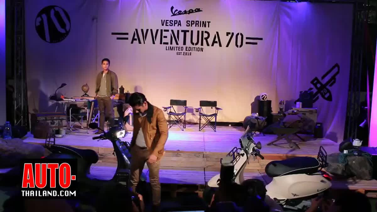 Vespa Sprint Avventura 70 Limited Edition