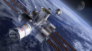 สถานีออโรรา โรงแรมอวกาศแห่งแรกของโลก