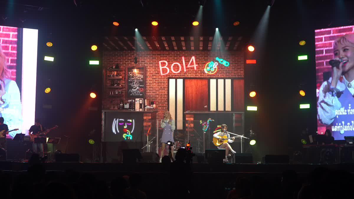 Tell me you love me เพลงดังของ BOL4 ที่แฟนเพลงร้องตามสนั่นฮอลล์!