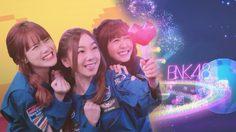สนุก! สดใส!! BNK48 เสิร์ฟเพลงใหม่ BNK Festival