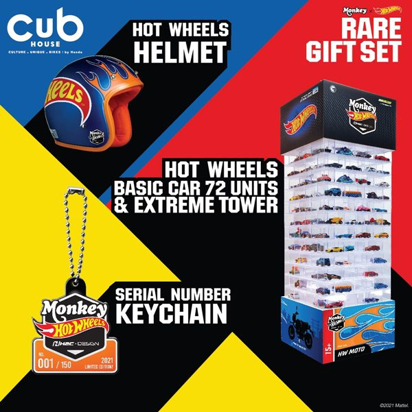 Monkey x Hot Wheels Limited Edition