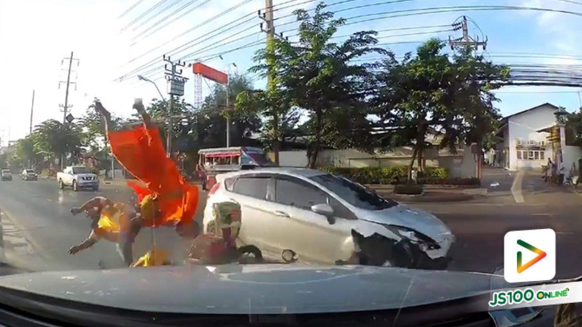 ช่วยคนดีชี้คนผิด!! ร่วมส่งคลิปจาก'กล้องหน้ารถ' ชิงเงินรางวัลรวม 50,000 บาททุกเดือน สนับสนุนการลดความสูญเสียจากท้องถนน