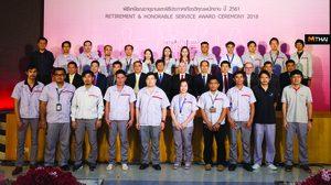 Nissan มอบรางวัลเชิดชูเกียรติพนักงาน ที่อุทิศตนเพื่อการทำงานร่วมกัน