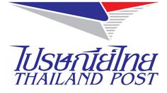 ไปรษณีย์ไทย แจ้งปิดทำการช่วงสงกรานต์ ตั้งแต่ 12-16 เม.ย. 61