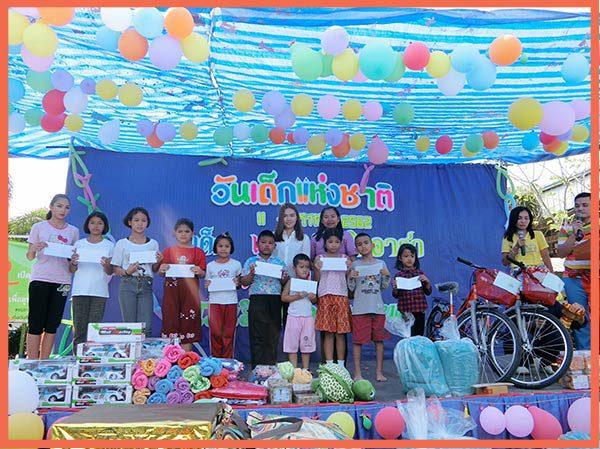 ภูมิสยามฯ มอบทุนการศึกษาวันเด็กแห่งชาติ