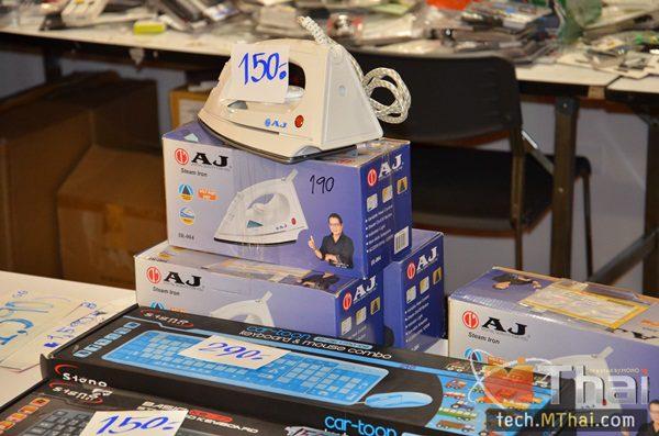 Commart2013-136