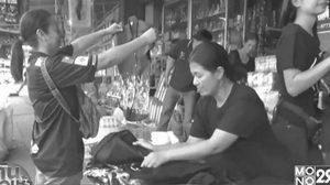 ประชาชนแห่ซื้อชุดดำใส่ถวายความอาลัย พาณิชย์สั่งคุมราคาทั่วประเทศ