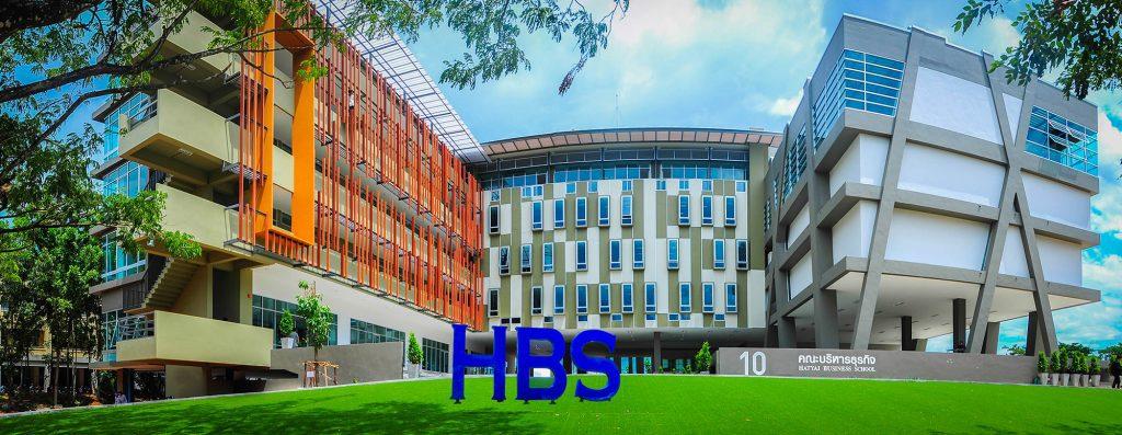 Hatyai University