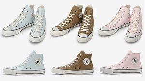 Converse ญี่ปุ่น ผลิตรองเท้าจากกาแฟ และดอกซากุระ ลดปัญหาขยะล้นโลก