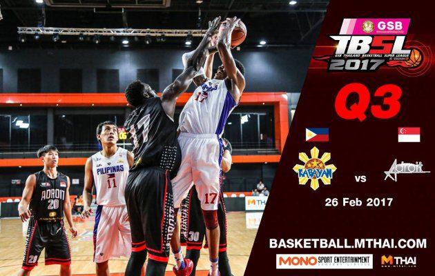 การแข่งขันบาสเกตบอล GSB TBSL2017 Leg2 คู่ที่1  Kabayan (Philipines) VS Adroit (Singapore) Q3 26/02/60