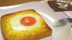เมนู ขนมปังหน้าไข่ดาว ทำอาหารเช้าได้อย่างง่ายดาย