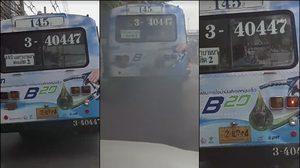 คลิปรถเมล์สาย 145 ปล่อยควันดำ ไม่สนวิกฤตฝุ่นละออง PM2.5