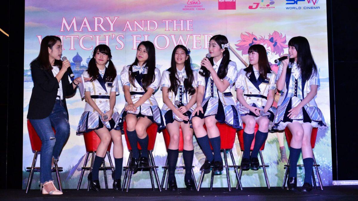 แรงบันดาลใจของสาวๆ วง BNK48 ที่ได้จากภาพยนตร์ Mary And The Witch's Flower