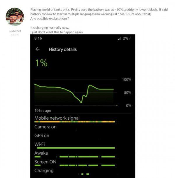 OnePlus 6 อัพเดตเฟิร์มแวร์ใหม่