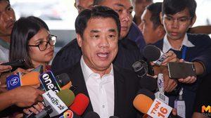 เลือกตั้ง62 : 'สุริยะ' ย้ำ เพื่อไทยไม่มีทางรวมเสียงตั้งรัฐบาลได้