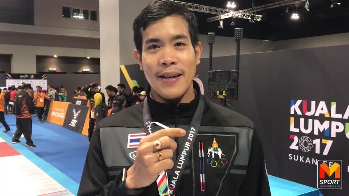 'ปัณถวิทย์' คว้าเหรียญเงินปิดท้ายให้ทัพนักดาบไทยชุดซีเกมส์ 2017