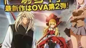 การ์ตูน Ikki Tousen ประกาศทำ OVA ชุดใหม่แล้ว!!
