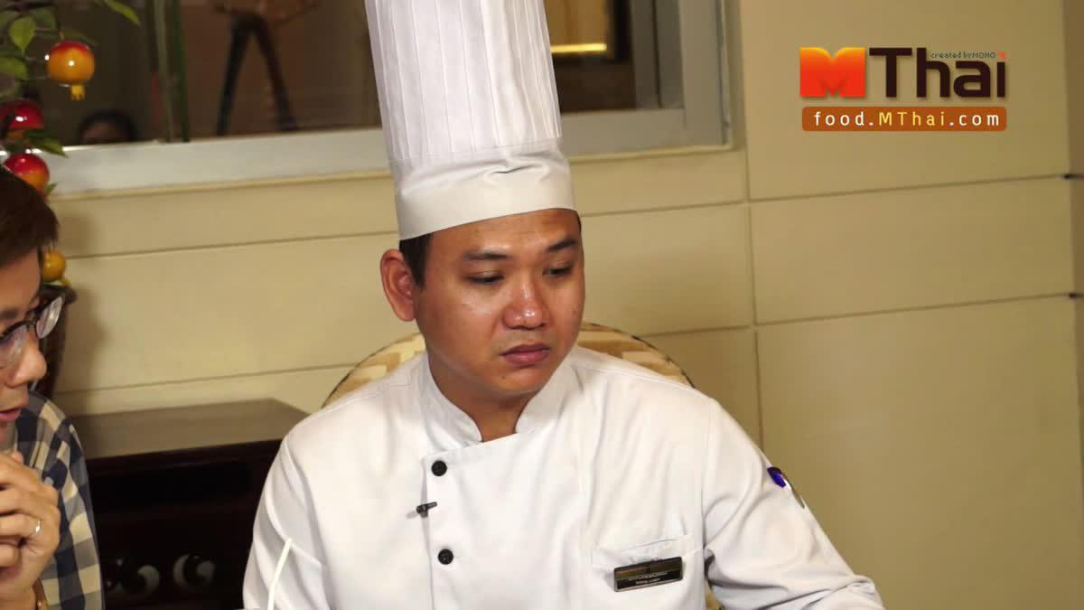ห้องอาหารจีนไชน่ามูน ที่ โรงแรมมิราเคิล แกรนด์ คอนเวนชั่น หลักสี่