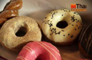 โดนัทข้าวไรซ์เบอร์รี่ นวัตกรรมใหม่ จาก Dunkin' Donuts