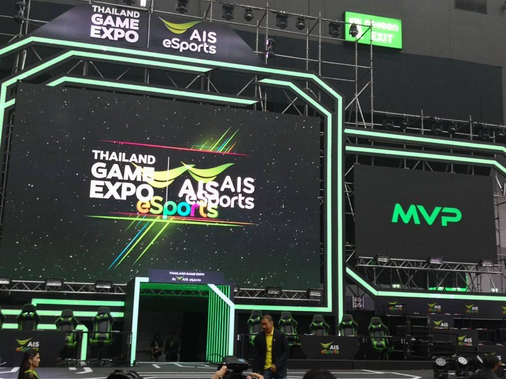 เริ่มแล้ว! Thailand Game Expo by AIS eSports โดย AIS เพื่อชาว eSports ที่ ไบเทค บางนา