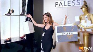 แบรนด์ รองเท้า Payless ประชดตัวเอง เปิดร้านปลอม Palessi ขายรองเท้าหรู ลองใจนักช้อป!