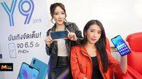 เปิดตัว HUAWEI Y9 2019 ในประเทศไทยสมาร์ทโฟนน้องเล็ก สเปคแรง จอใหญ่ แบตอึด 4 กล้อง